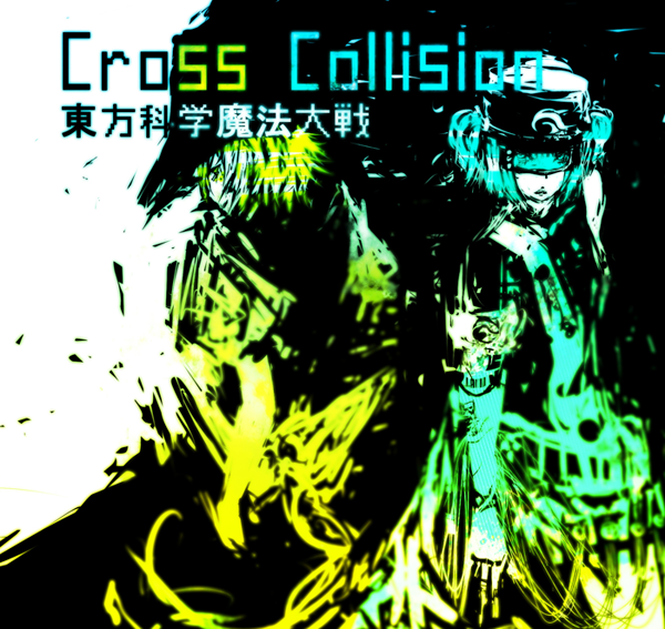 Cross Collision